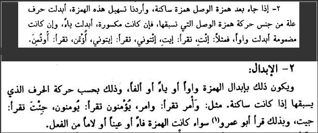 hamzah1.PNG