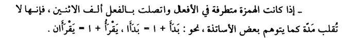 hamzah2.PNG