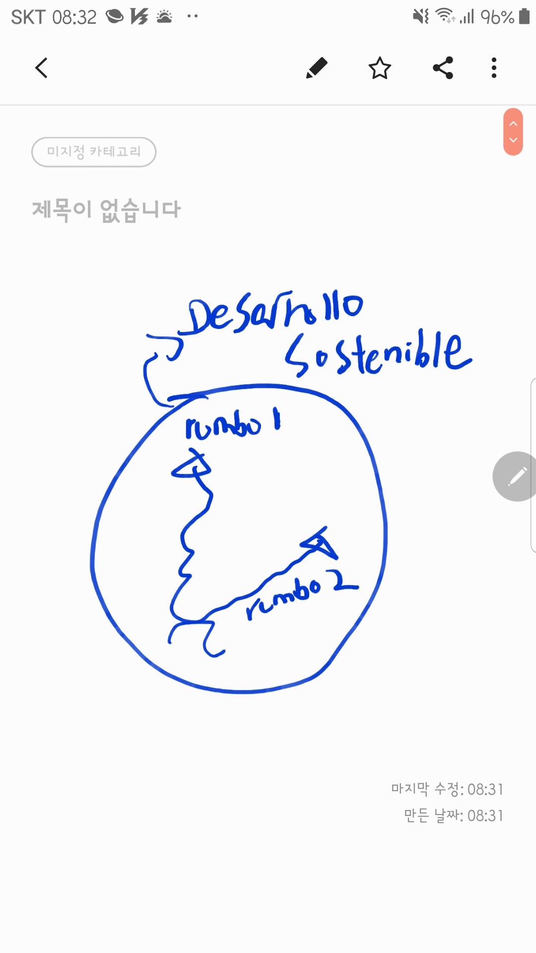 Screenshot_20190826-083223_Samsung Notes.jpg